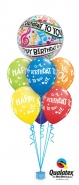 "Bukiet 22""/56 cm - Birthday to You Music Notes - #13795, 18468"